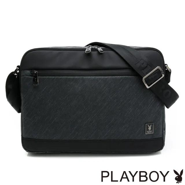 【PLAYBOY】雙層式斜背包-大(灰色)