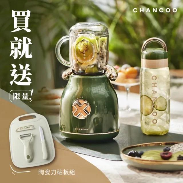 【CHANCOO橙廚】便攜式果汁機(果汁機)