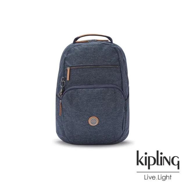 【KIPLING】深色丹寧藍前後雙層收納後背包-TROY