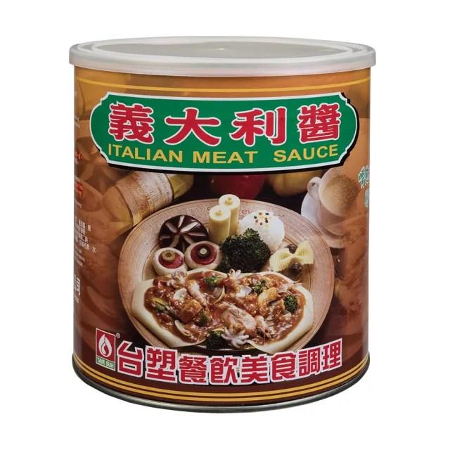 【TAIR SUH 台塑餐飲】義大利醬800g(醬料/調理醬料/調味醬/義大利麵醬料)
