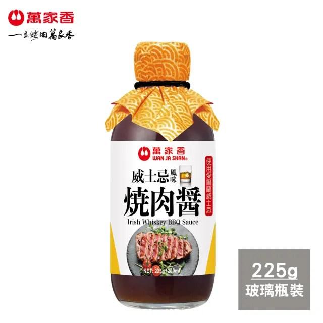 【萬家香】威士忌風味燒肉醬(225g)