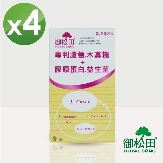 【御松田】專利蘆薈+木寡糖+膠原蛋白+益生菌粉末x4盒(30包/盒)