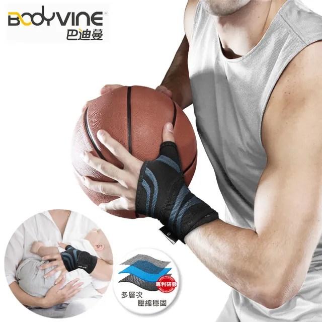 【BodyVine 巴迪蔓】MIT 超肌感貼紮護腕-中度穩固 1入 運動護具(CT-N8110)