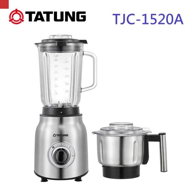 【TATUNG 大同】★歐風極簡★1.5L多功能調理果汁機(TJC-1520A)