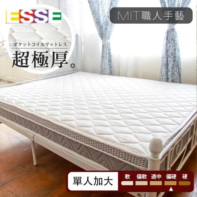【ESSE 御璽】防蹣抗菌深層透氣2.3護背硬式彈簧床墊(單人加大3.5尺)
