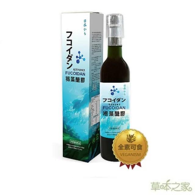 【草本之家】日本原裝褐藻醣膠液500mlX1入(沖繩褐藻糖膠液)