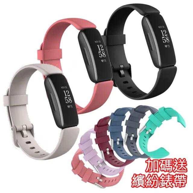 【Fitbit】INSPIRE 2 健康智慧手環 運動手錶(公司貨-雙錶帶組合)