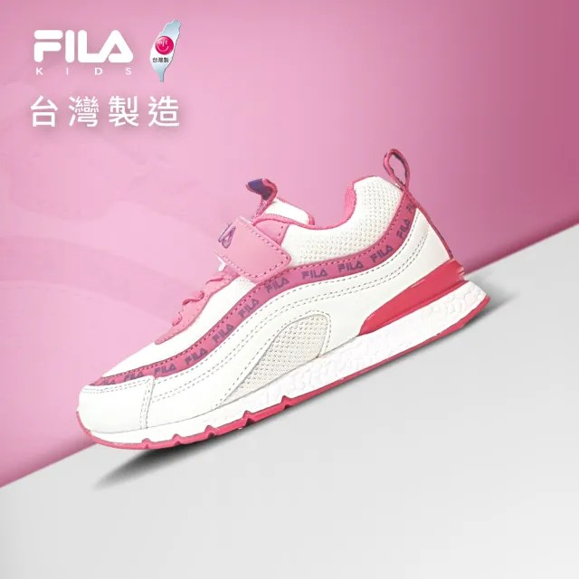 【好童鞋】特價 FILA 童鞋 白桃3-J802U-159 大童經典復古運動鞋(贈FILA購物袋一只加襪子一雙)