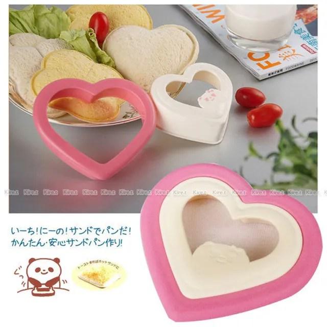 【kiret】日本愛心土司切邊器-2入 療癒系設計(口袋三明治 土司 早餐 麵包 DIY 模具組)