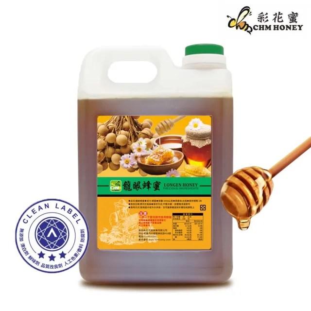 【彩花蜜】台灣龍眼蜂蜜3000gX1桶