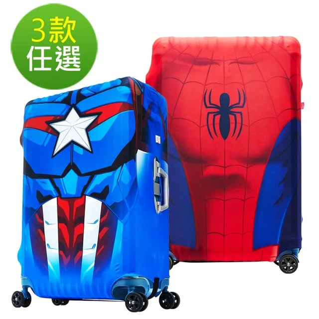 【Deseno】Marvel漫威英雄造型防刮彈性布行李箱箱套--30吋胖胖箱適用(L任選)