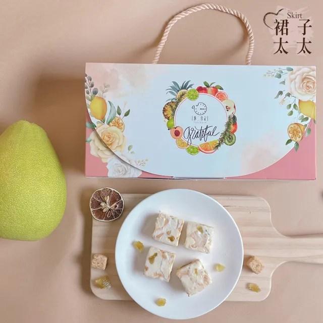 【裙子太太】雪派盒 蜂蜜柚香(368g)