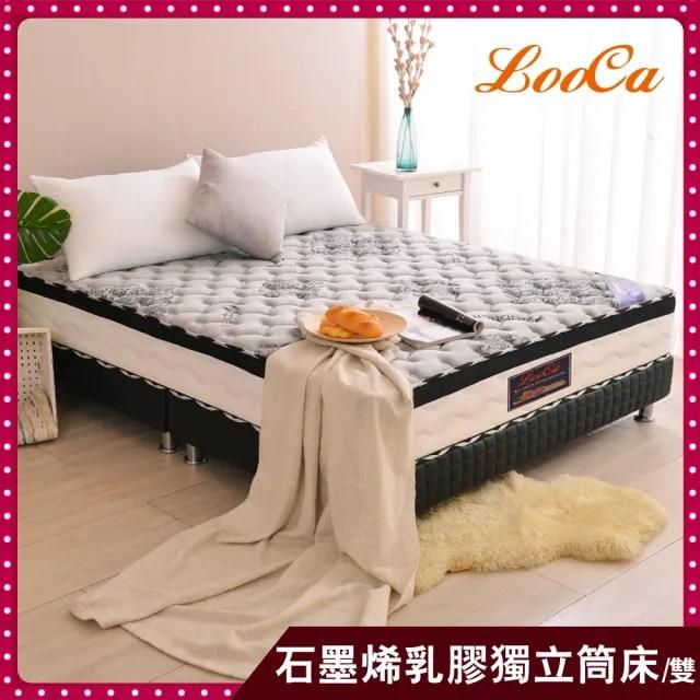 【LooCa】石墨烯遠紅外線+乳膠+M型護框獨立筒床墊(雙人5尺)