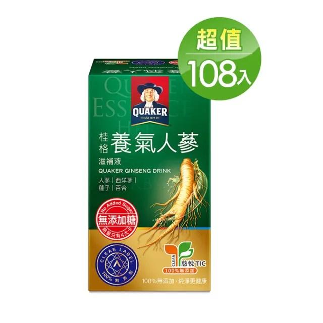 【桂格】無糖養氣人蔘 60ml*108入