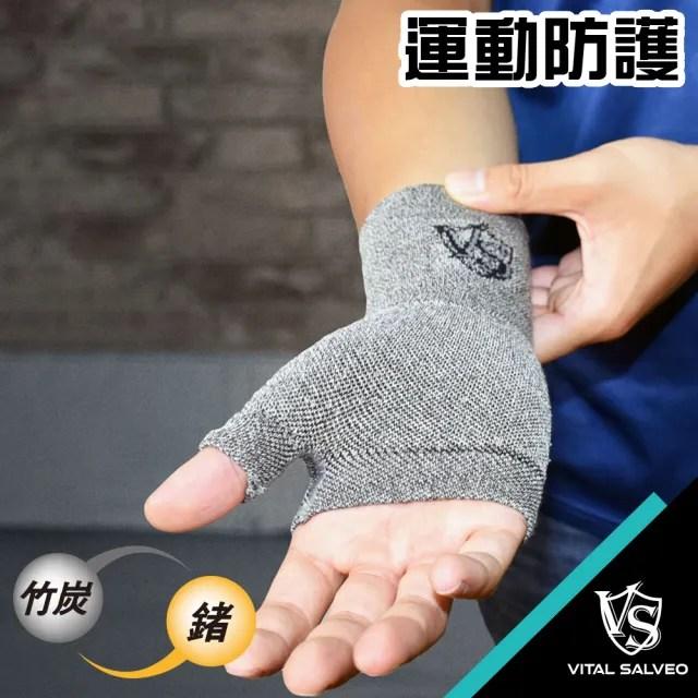 【Vital Salveo 紗比優】拇指運動護掌腕-單支入/淺灰(遠紅外線保暖護掌腕套/竹炭+鍺-台灣製造護具)