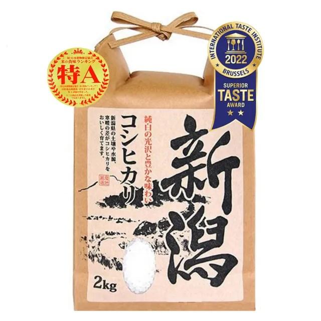 【悅生活】谷穗--特A級 新潟縣頂級料亭專用越息米100%日本直送/2kg/包 四入組(壽司米 太極米漿粥 調整體質)