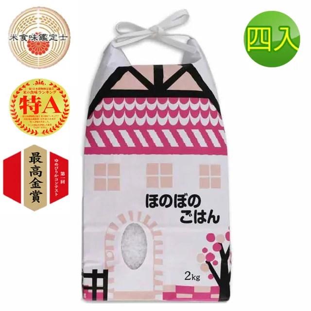 【悅生活】谷穗--北海道綿密香甜夢美鍾情米100%日本直送/2kg/包 四入組(壽司米 太極米漿粥)