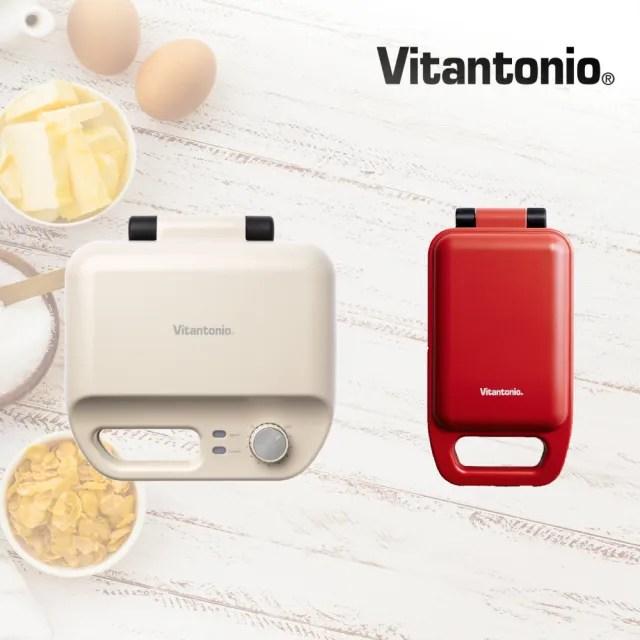 【Vitantonio】小V多功能計時鬆餅機(奶霜杏)+【Vitantonio】小小V厚燒熱壓三明治機(番茄紅)