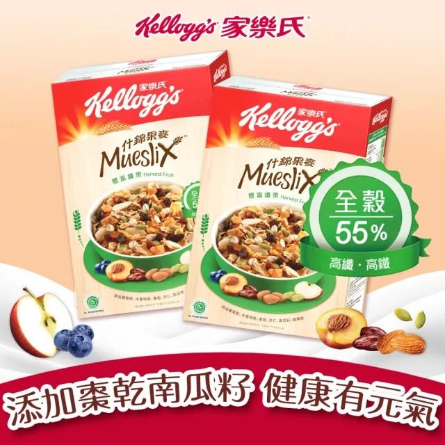 【家樂氏Kelloggs】什錦果麥–豐富纖果375gX2(早餐麥片/穀片)