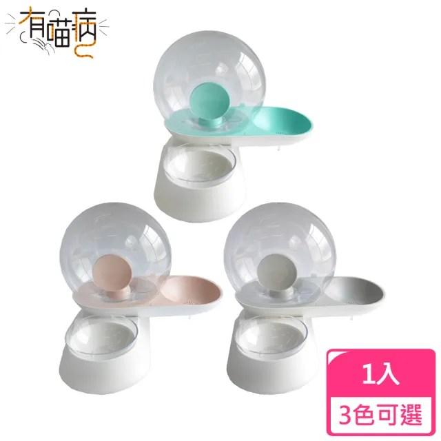 【有喵病】蝸牛多功能飲水機 / 飼料碗(色可選 / 粉 / 灰 / 綠)