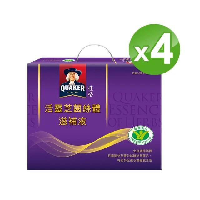 【桂格】活靈芝滋補液禮盒60ml*30入x4盒(國家健康食品免疫調節功能認證)