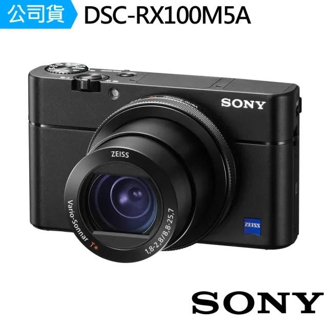 【SONY 索尼】DSC-RX100 V DSC-RX100M5A 類單眼數位相機(公司貨)