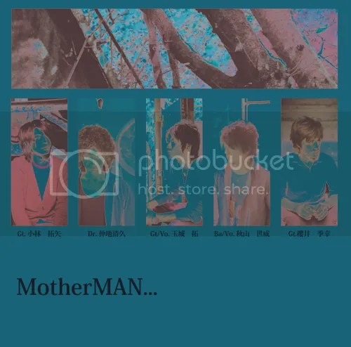 MotherMAN