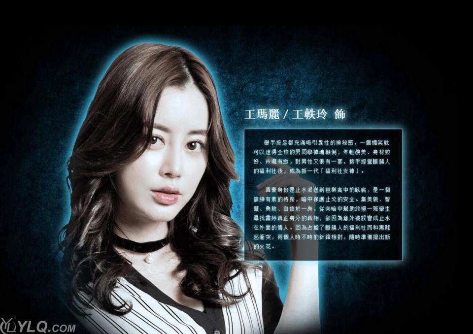 《終極一班4》王瑪麗扮演者是誰? 飾演者王鐵玲個人資料及性感寫真 - 壹讀