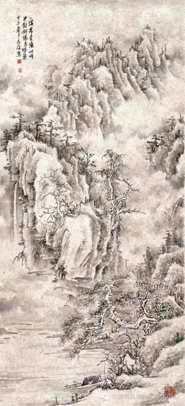 清華大學美術學院書畫高研班導師作品欣賞 - 壹讀