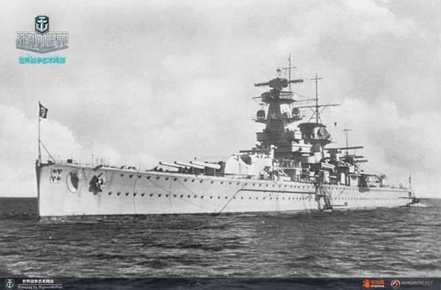 遠征千里的重火力悍將《戰艦世界》施佩伯爵號巡洋艦 - 壹讀