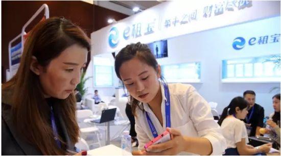 2015年9月12日,2015中国国际金融投资理财博览会在北京国家会议中心举行。e租宝展位的工作人员介绍理财产品。CFP