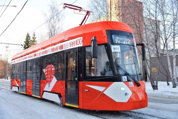 330 млн рублей переплатит мэрия Нижнего Новгорода за ретро ...