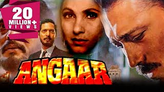 Angaar (1992) Full Hindi Movie , Jackie Shroff, Nana Patekar, Dimple Kapadia, Kader Khan