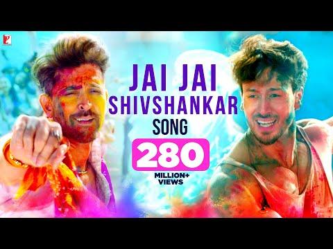 Jai Jai Shivshankar Song Lyrics English&Hindi