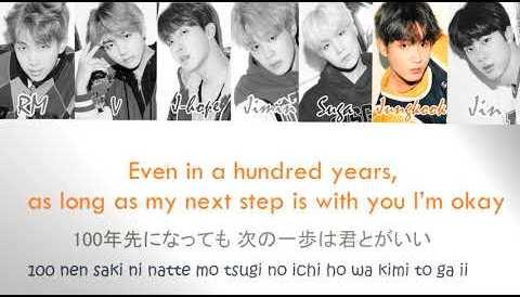 Download Music BTS (防弾少年団) - 'Crystal Snow' Lyrics (Romaji/Kanji/English)