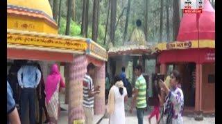 पौड़ी: एक मंदिर ऐसा भी! बुरे कर्मों की सजा देते हैं जहां पर भगवान