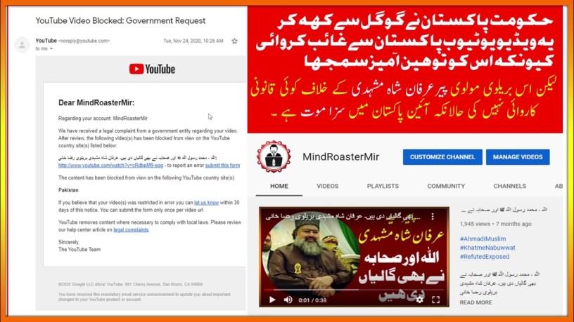 Pakistan Blashpehmy Laws & Peer Molvi Irfan Shah Mashhadi Brailvi – Insulting Prophet Muhammad PBUH