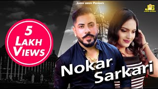 Latest Haryanvi Songs Haryanvi Video , Nokar Sarkari I Raja Gujjar & Sonia Raj , Sumit Ugalan