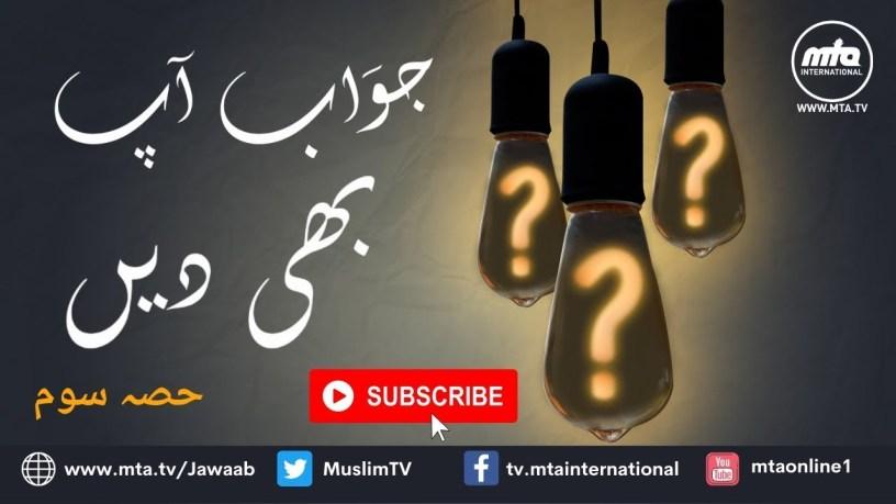 Deobandi Wahhabi Shia aor Brailvi Aor Angraiz K Khilaf Jihad Jawab Aap Bhi den Urdu Hindi