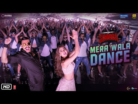 MERA WALA DANCE SONG LYRICS – Simmba 2019