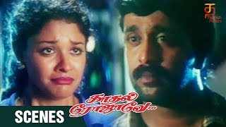 Kadhal Rojave Tamil Movie Scenes , Pooja Express Her LOVE , Vishnu , Pooja Kumar , Thamizh Padam
