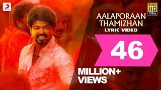 Mersal Aalaporaan Thamizhan Tamil Lyric Video , Vijay , A R Rahman , Atlee