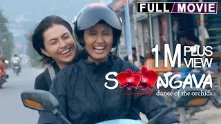 SOONGAVA New Nepali Full Movie With Eng. Subtitle Ft. Saugat Malla, Nisha Adhikari, Deeya Maskey