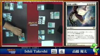 Grand Prix Kyoto - Day2 - Entire Video - 3 / 7