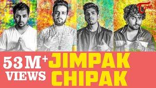 JIMPAK CHIPAK , Telugu Rap Song 2016 , MC MIKE, SUNNY, UNEEK, OM SRIPATHI TeluguOne