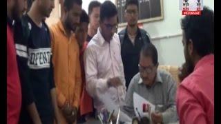 चंपावत : लोहाघाट डिग्री कॉलेज में छात्र संघ चुनाव न होने पर छात्र नेताओं में रोष