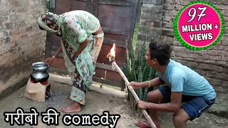 Must Watch Funny Comedy Video_ Whatsapp Funny Video_ Fails Funny Video , Try Not To Laugh , Part 2