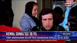 Kemal Sunal'sız 18 Yıl