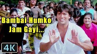 'Bambai Humko Jam Gayi' Full Video 4K Song , Govinda , Hindi Dance Song Swarg