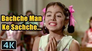 Bachche Man Ke Sachche Full 4K Video Old Bollywood Songs , Neetu Singh , Do Kaliyan